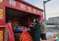 延虹社区双节期间开展烟花爆竹安全排查