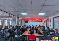 文庆社区第二党支部召开2020年度组织生活会和民主评议党员会议