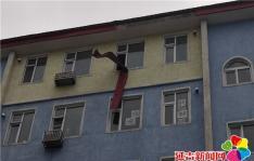 房檐脱落让人忧 社区及时排隐患