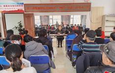 """延春社区召开2021年社区""""两委""""换届工作动员部署会"""
