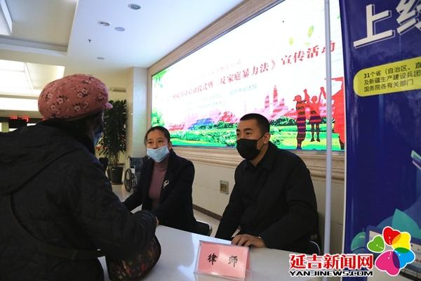 """""""三八""""节将至 延吉市妇女维权系列活动启动"""