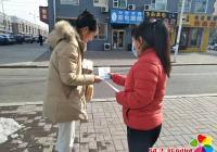 """长林社区开展""""建设法治延边•巾帼在行动""""普法宣传活动"""