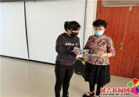 """旭阳社区开展""""反对家庭暴力  构建和谐社会""""宣传活动"""
