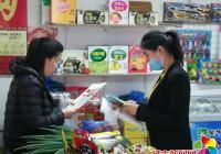 """文河社区开展 """"建设法治延吉•巾帼在行动""""法治宣传活动"""