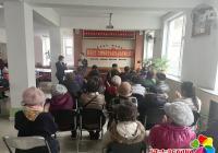 民安社区开展《防范金融诚信大讲堂》主题党日活动