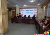 新兴街道侨胞之家开展庆三八妇女节联谊活动
