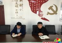 河南街道组织召开新任中层干部集体谈话会