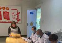 南阳社区非公党建指导员组织各支部召开组织生活会和民主评议党员