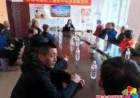 园锦社区召开组织生活会和民主评议党员大会