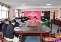 建工街道机关党支部召开2020年度组织生活会