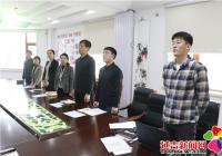 北山街道机关党支部召开2020年度组织生活会