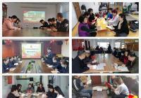 建工街道社区和非公组织党支部召开2020年度组织生活会