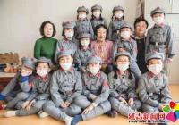 北山街道关工委:传承红色基因  迎接建党百年