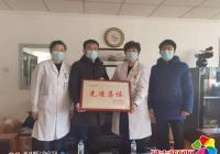 奋进中的延吉祺林医院