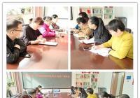北山街道基层党组织书记参加全市基层党务干部线上学习培训班