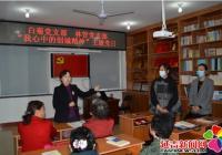 """州教育局""""红领岗"""" 助力白菊社区 非公党建发展"""