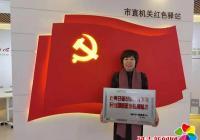 延吉市公园街道园辉社区被授予全州民族团结进步教育基地殊荣