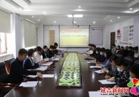 北山街道召开传达学习全国两会精神会议