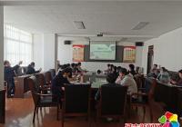 新兴街道党工委召开2021年度发展党员工作业务培训会