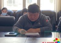 小营镇召开2021年度森林草原防灭火、秸秆禁烧工作会议