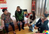 白桦社区对接单位州供销社走进辖区 慰问贫困老人