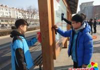 """白桦社区组织五中学生开展""""讲文明 树新风""""志愿服务活动"""