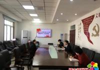 河南街道召开2021年度新招录社工岗见面会