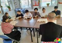 档案丛书赠延春社区,红色书籍庆建党百年