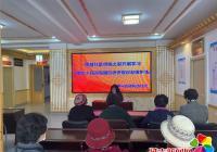 新兴街道民昌社区侨胞之家开展侨法知识讲座