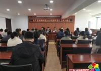 """河南街道召开新招录社工岗对接会推进""""两推一选""""工作"""