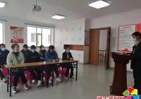 南阳社区安全大讲堂 文明祭祀 防火保林
