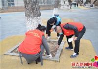 丹山社区开展创城常态化志愿服务活动