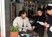 鄉鎮一支隊伍管執法,來看看朝陽川鎮如何探索?