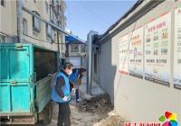 文明城市春风行 丹延社区开展环境卫生整治活动