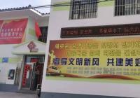 延盛社区开展清明节前消防安全宣传活动