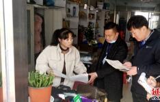 乡镇一支队伍管执法,来看看朝阳川镇如何探索?
