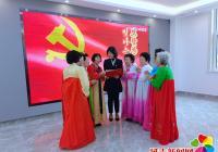 """公园街道""""大林小林""""党史宣讲团成立啦!"""