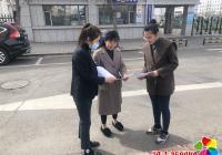 """河南街道白桦社区 """"文明祭扫""""主题宣传活动"""