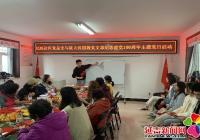 """新兴街道民旺社区开展""""我心向党,庆祝建党100周年""""主题党日活动"""