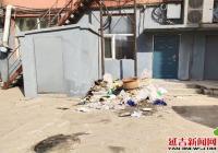 清捡垃圾 让群众生活更舒心