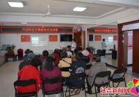 白玉社區開展春季消防安全知識講座