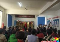 """丹进社区举办""""庆建党百年戏曲进社区""""活动"""