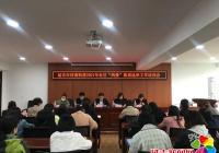 """河南街道召开2021年社区""""两委""""换届选举工作培训会"""