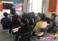 长青社区联合交通银行开展防诈骗知识讲座