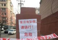 消除事故隱患 筑牢安全防線