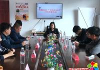 """园锦社区召开 """"文明月""""启动仪式暨工作部署会议"""