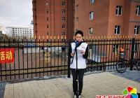 """建工街道开展七彩虹志愿者义务植树""""文明月""""主题实践活动"""