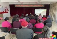 """正阳社区开展""""全民国家安全教育日"""" 宣传教育活动"""