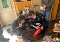 春光社區邀請民警進社區開展安全宣傳工作