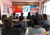 """长青社区妇联开展学习""""两癌""""防治知识"""